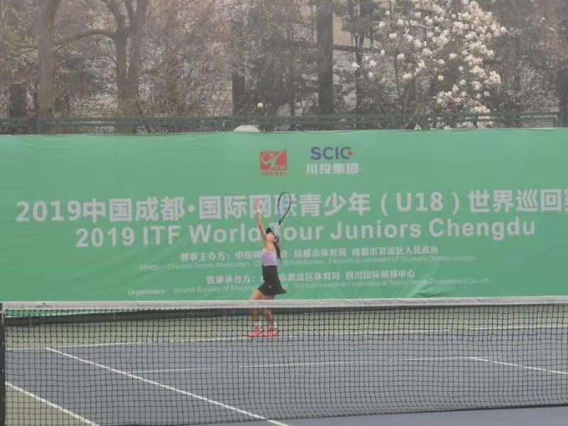 2019中国·成都国际网联青少年...