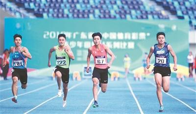 广东省青少年田径U系列比赛举行,372名运动员各显身手