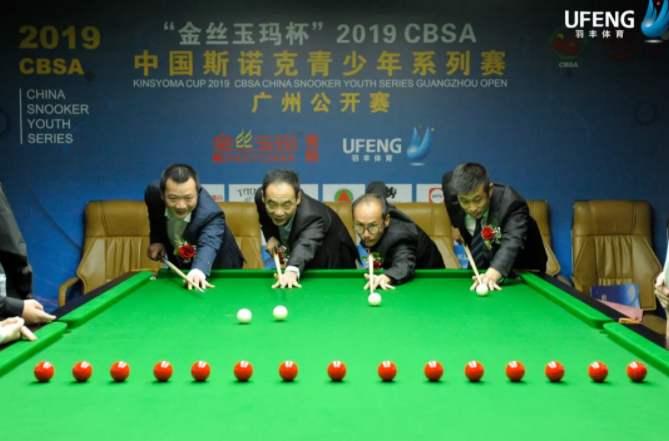 2019CBSA中国斯诺克青少年...