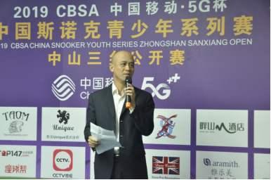 CBSA中国斯诺克青少年系列赛中...