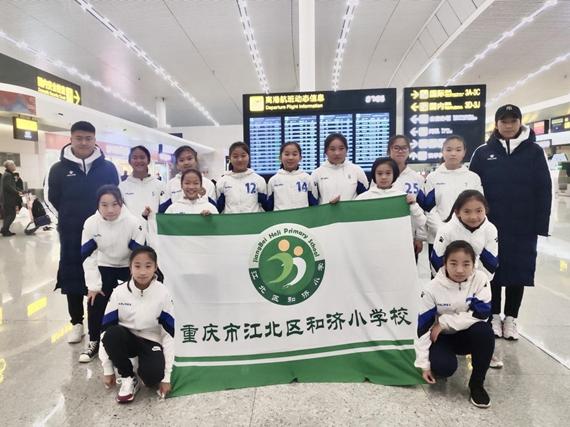 和济小学女子足球队在韩国女足U1...