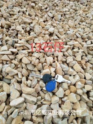 珠三角城市碼頭大量低價批發:石粉,05石,12石仔,13石子