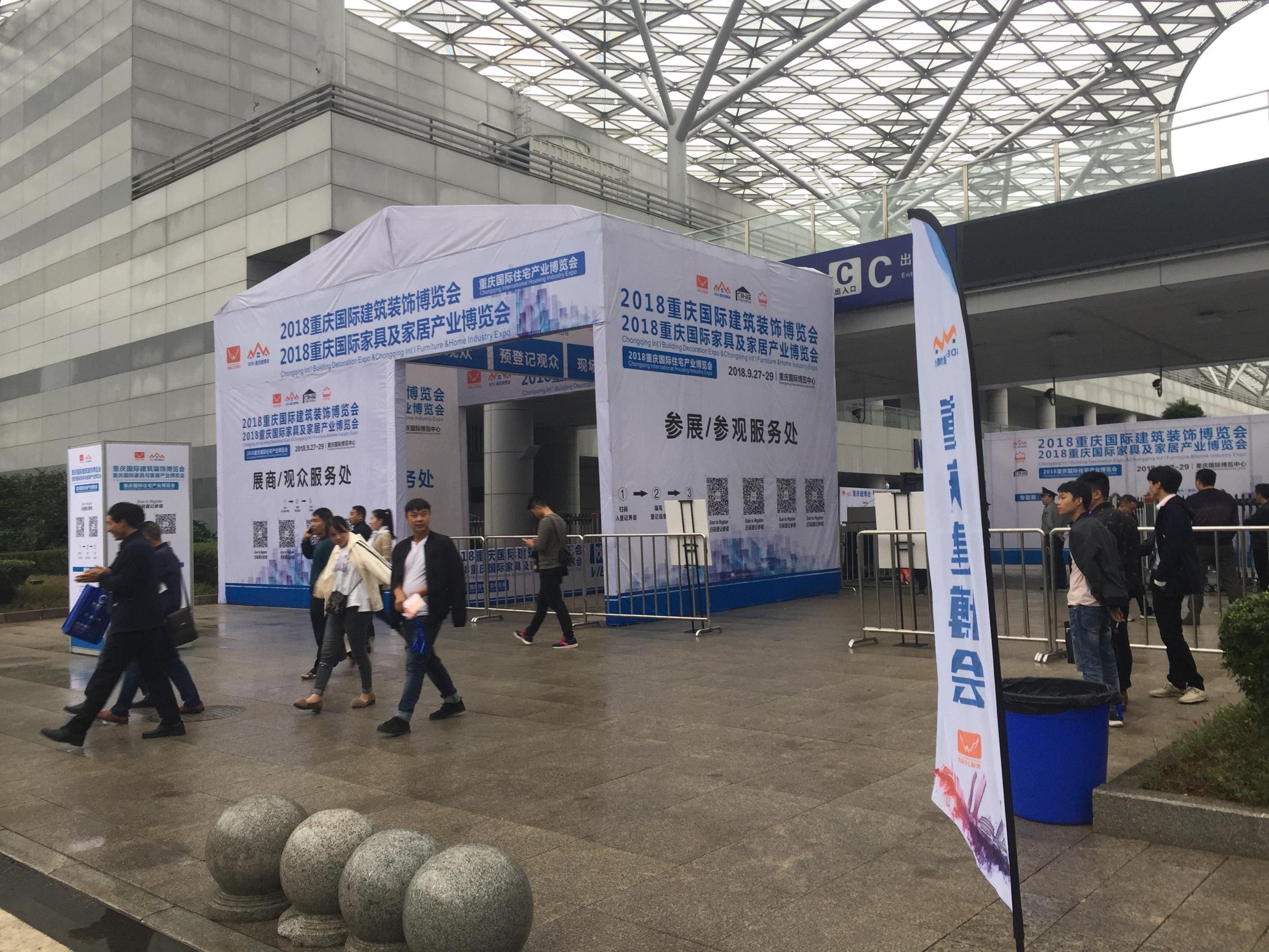 2018重庆国际建筑博览会风采回顾