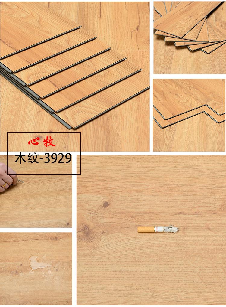 使用PVC锁扣地板能让家人舒适...
