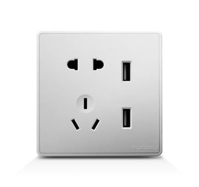 双USB带二三插