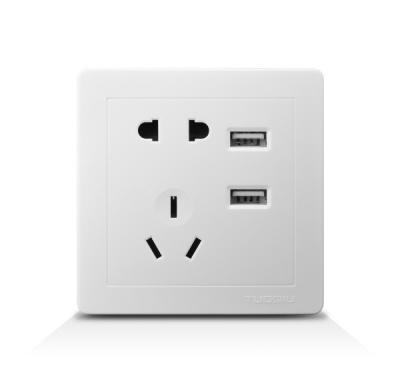 USB插带二三插