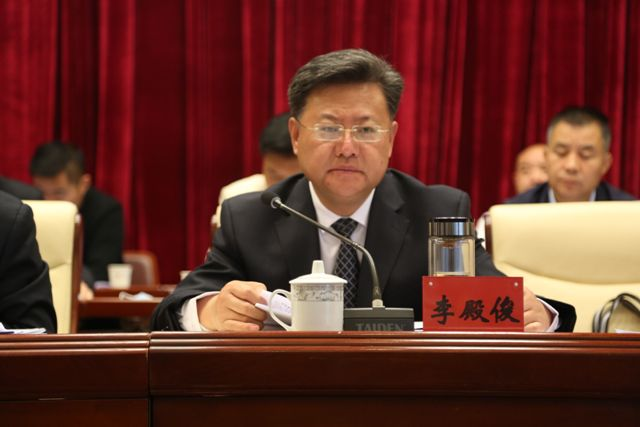市委常委、统战部部长李殿俊出席会议并讲话