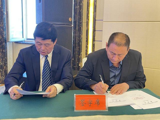 与民乐县亚搏体育官方下载签订工作目标责任书