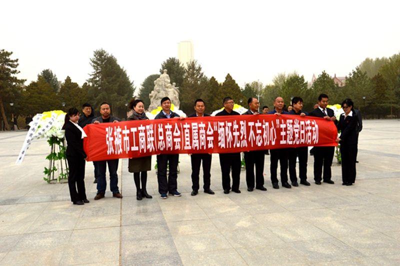 市亚搏体育官方下载贺河南亚搏视频软件党支部开展党日活动
