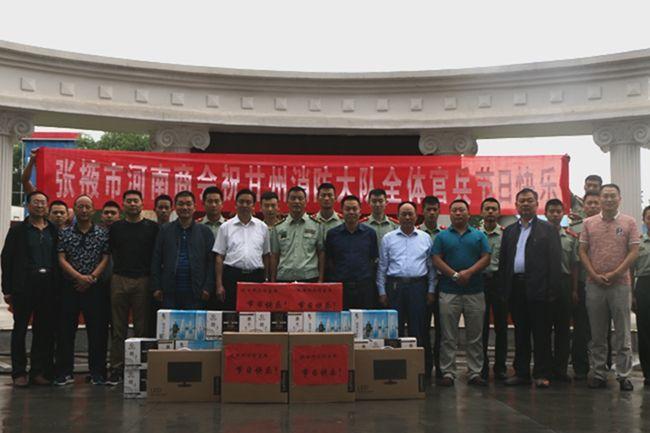 河南亚搏视频软件慰问消防官兵