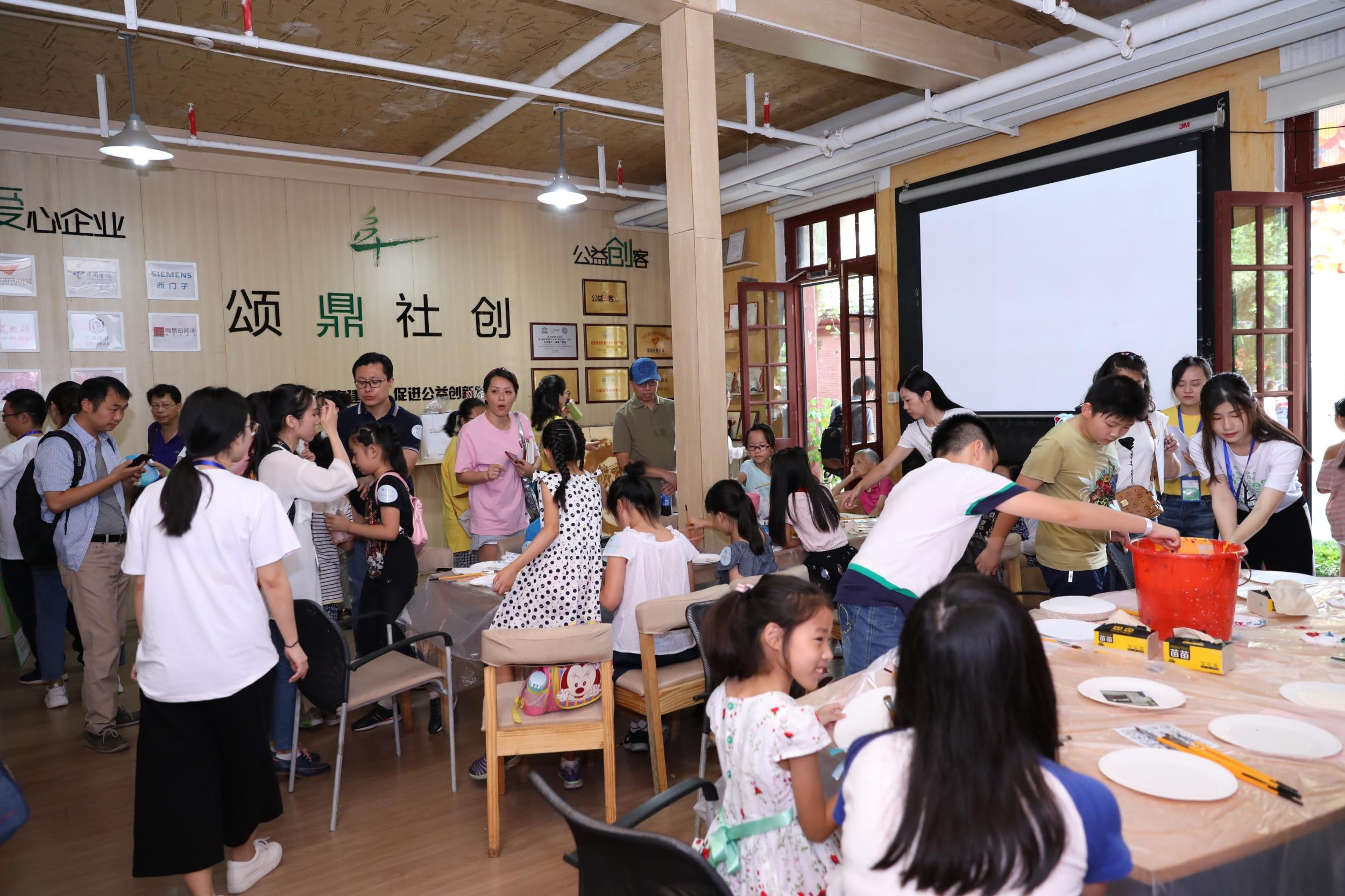 上海颂鼎社会公益创新发展中心