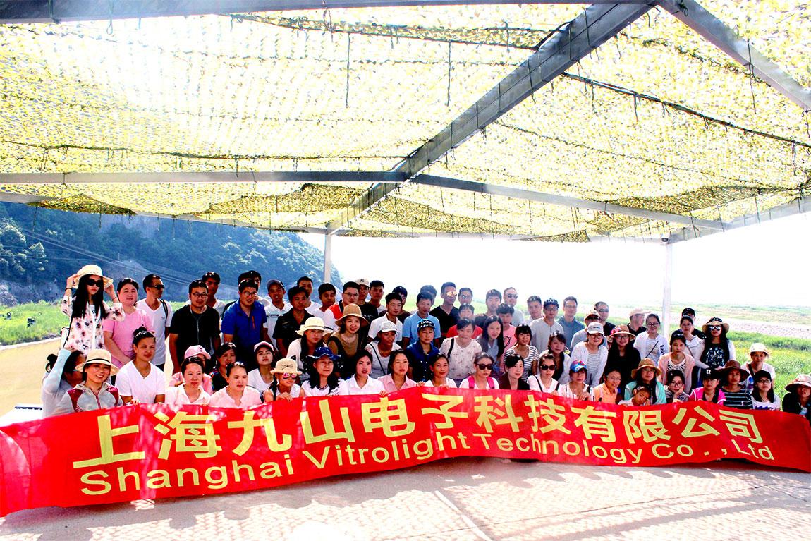 团结奋进,挑战自我—上海九山象山团建活动