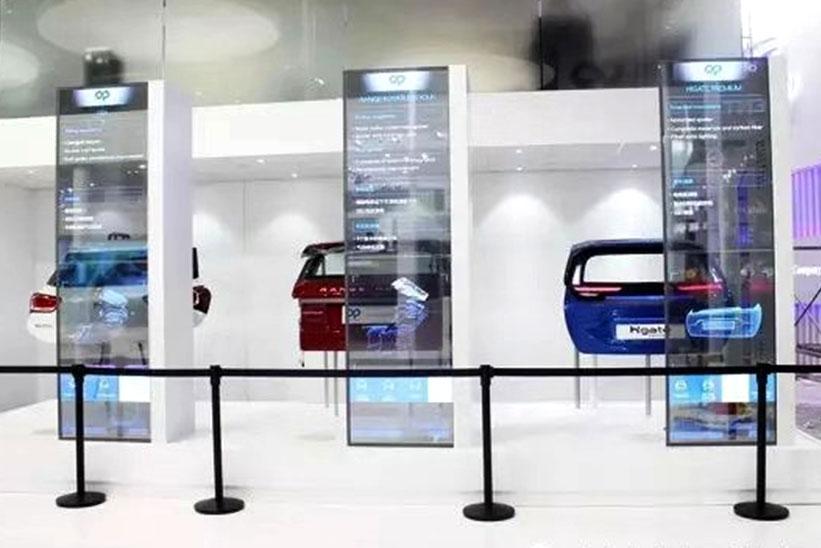 Auto show center