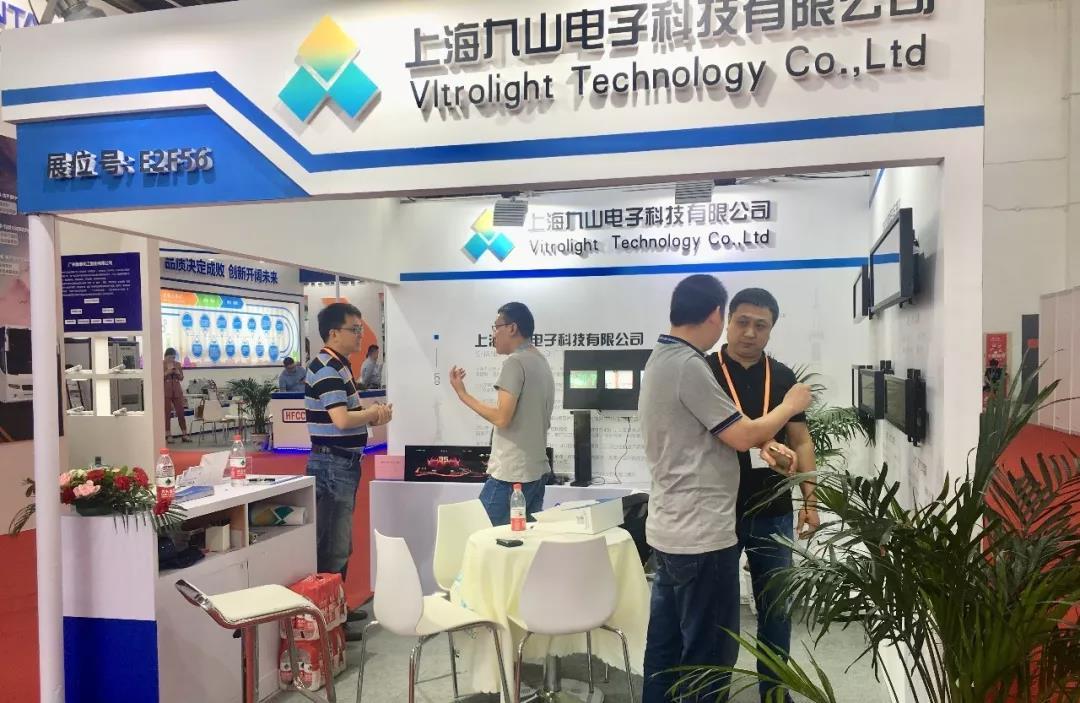 [九山电子]节站屏、导乘屏、曲面中控屏一2019北京道路运输车辆展参展