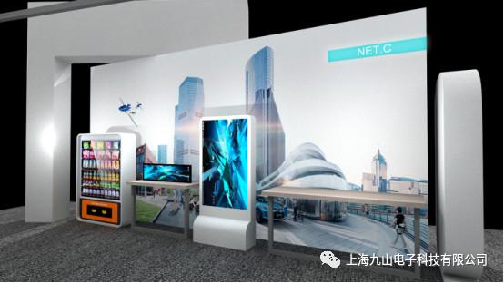 """[九山電子]上交會""""技術+資本""""路演項目一應用于智能交通的透明顯示"""