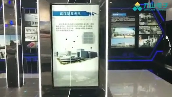27inch transparent LCD screen used in an exhibition hall in wuhan