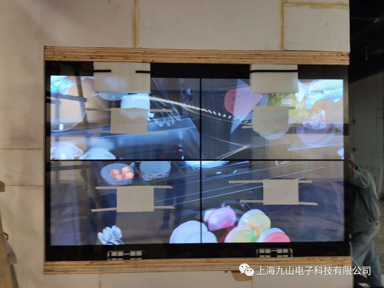 【九山电子】-透明OLED拼接墙智能显示方案