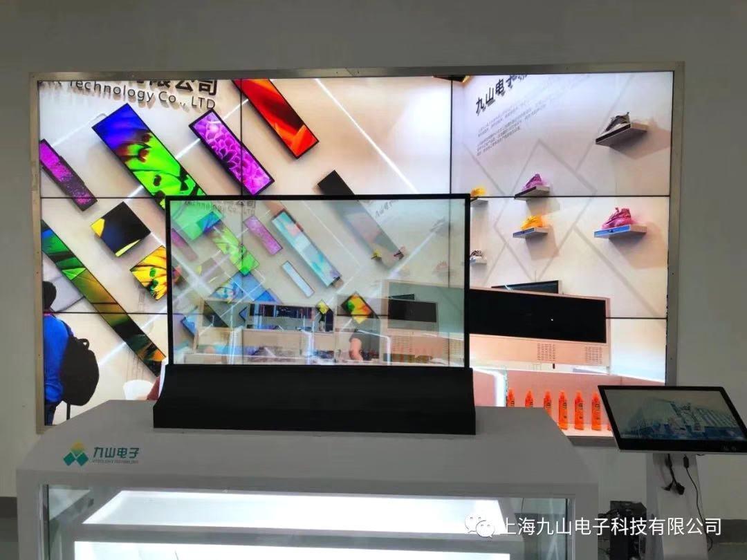 【九山电子】多屏互动显示方案