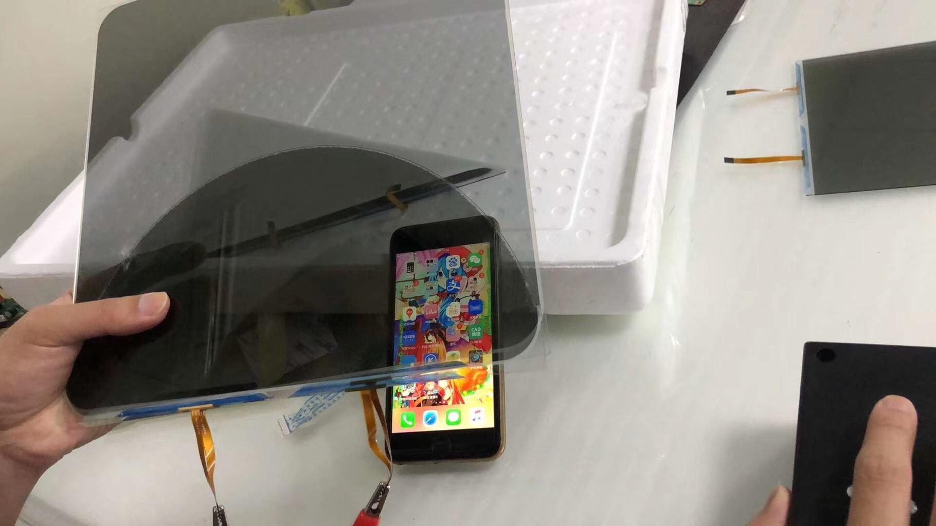 【九山电子】-智能可控透光玻璃