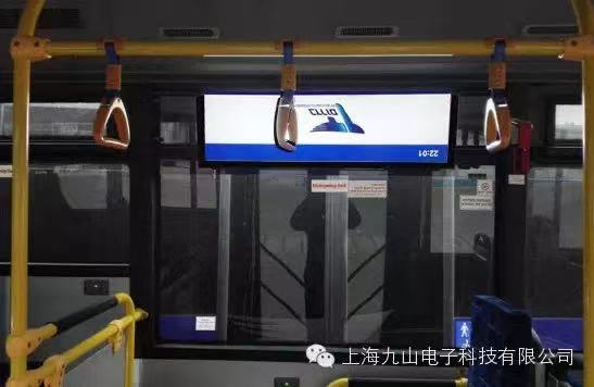 29寸導乘屏-上海公交車
