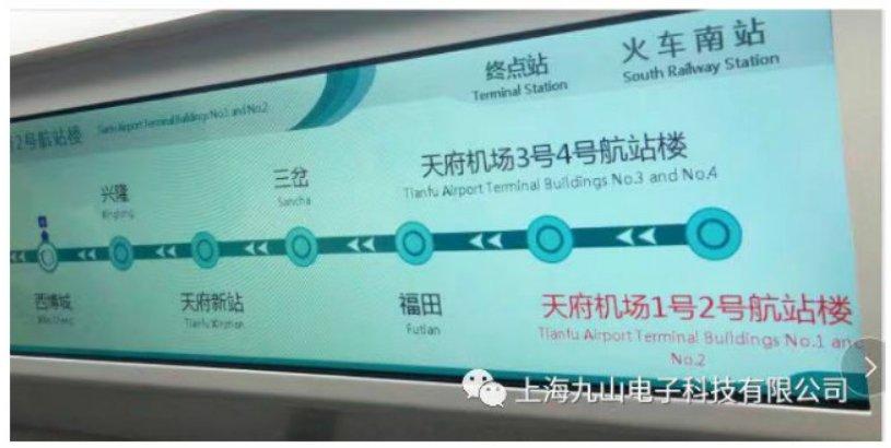 43.1寸導乘屏-成都地鐵