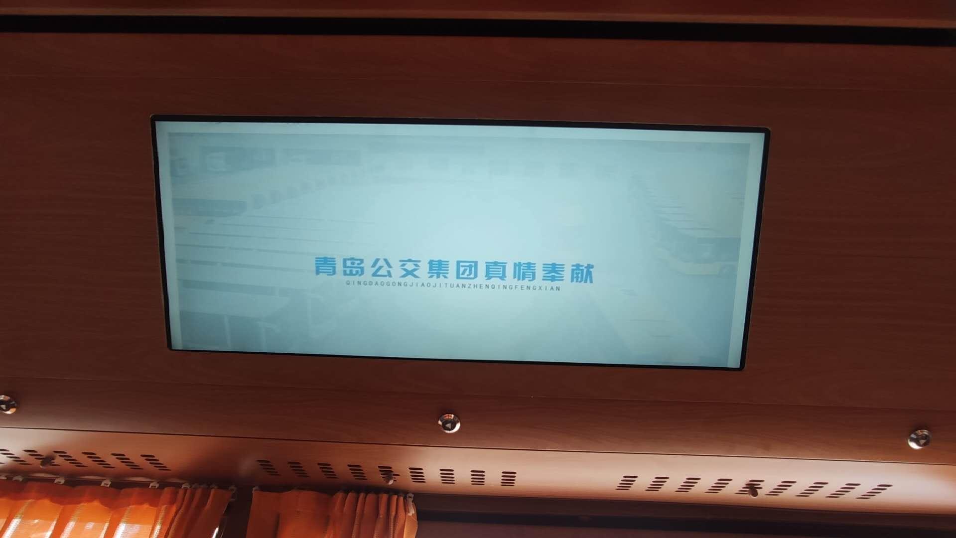 29寸車載條形屏-山東青島公交集團