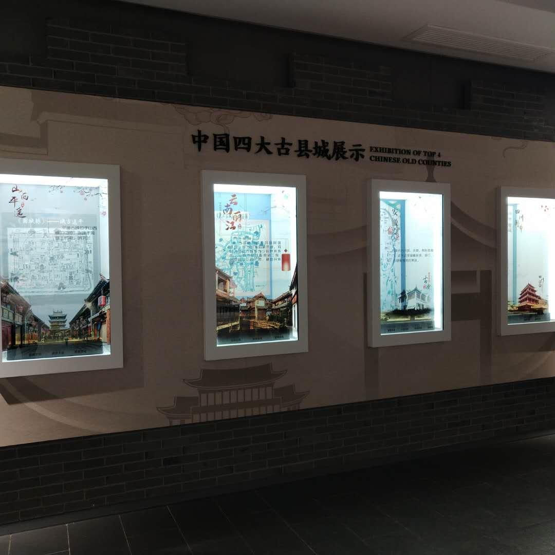 46寸透明屏-寧波慈城文化館