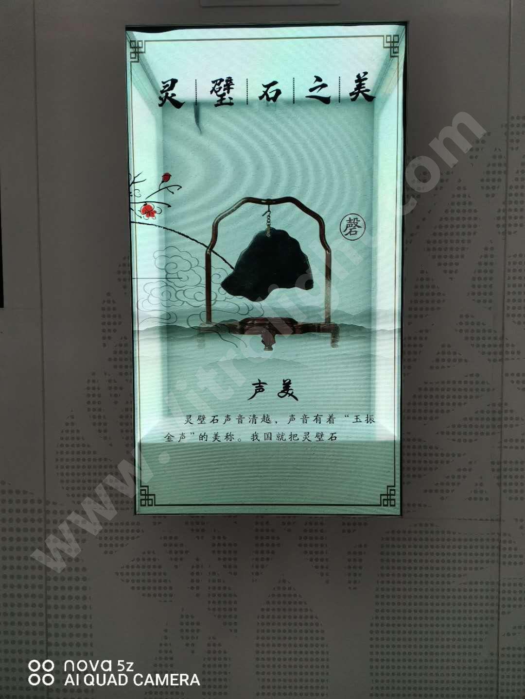 透明屏-安徽省宿州市城市規劃展示館