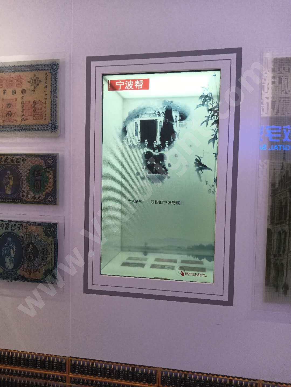 透明屏-浙江寧波鄞州46寸透明展柜項目