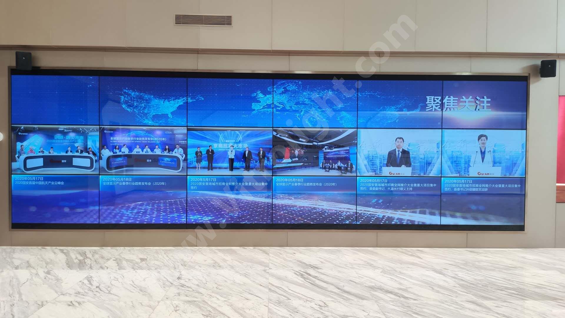 55寸3×6拼接屏-河北廊坊固安縣規劃館