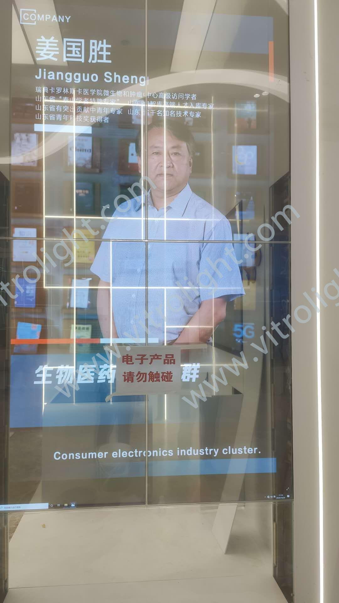 透明OLED-2×2透明屏山東煙臺市自貿區國際人才港項目