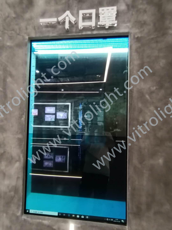 透明屏-廣東省東莞市茅洲河工業文明展示館