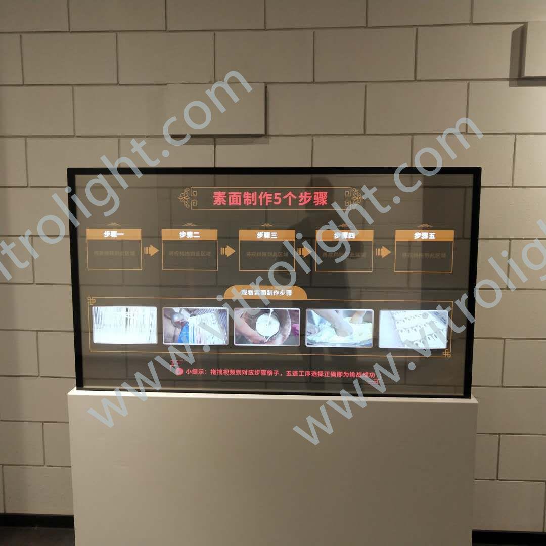 透明OLED屏-浙江省溫州市永嘉縣楓林鎮溫州消防培訓基地