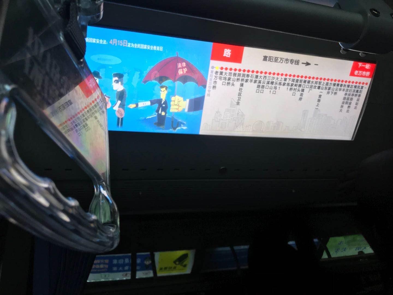 杭州富陽安裝38寸條屏