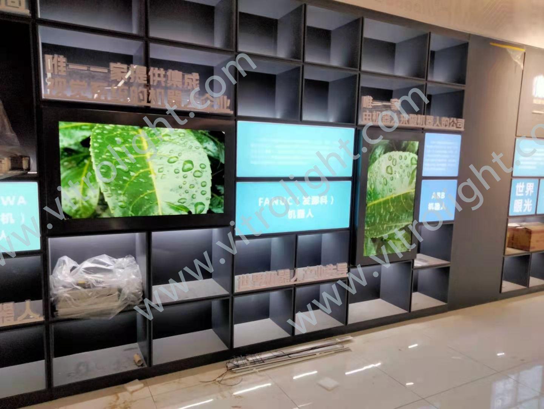 哈爾濱展館46寸屏