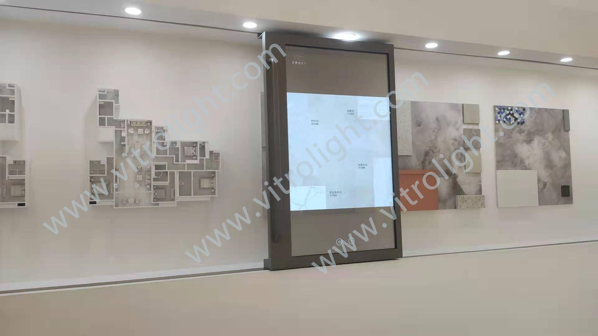 上海市閔行區蘭香湖售樓處 55寸透明移動屏項目