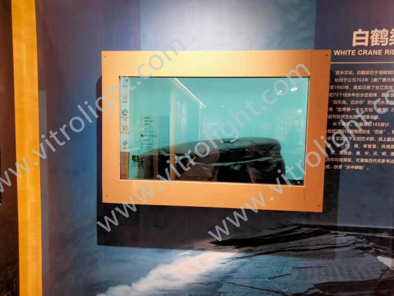 重慶市展館55寸透明屏