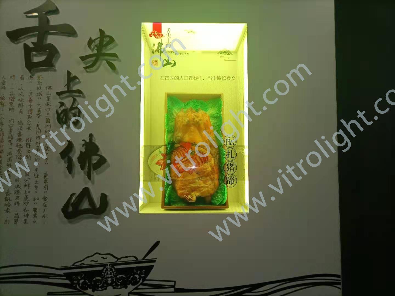 46-inch machine in Foshan City Exhibition Hall
