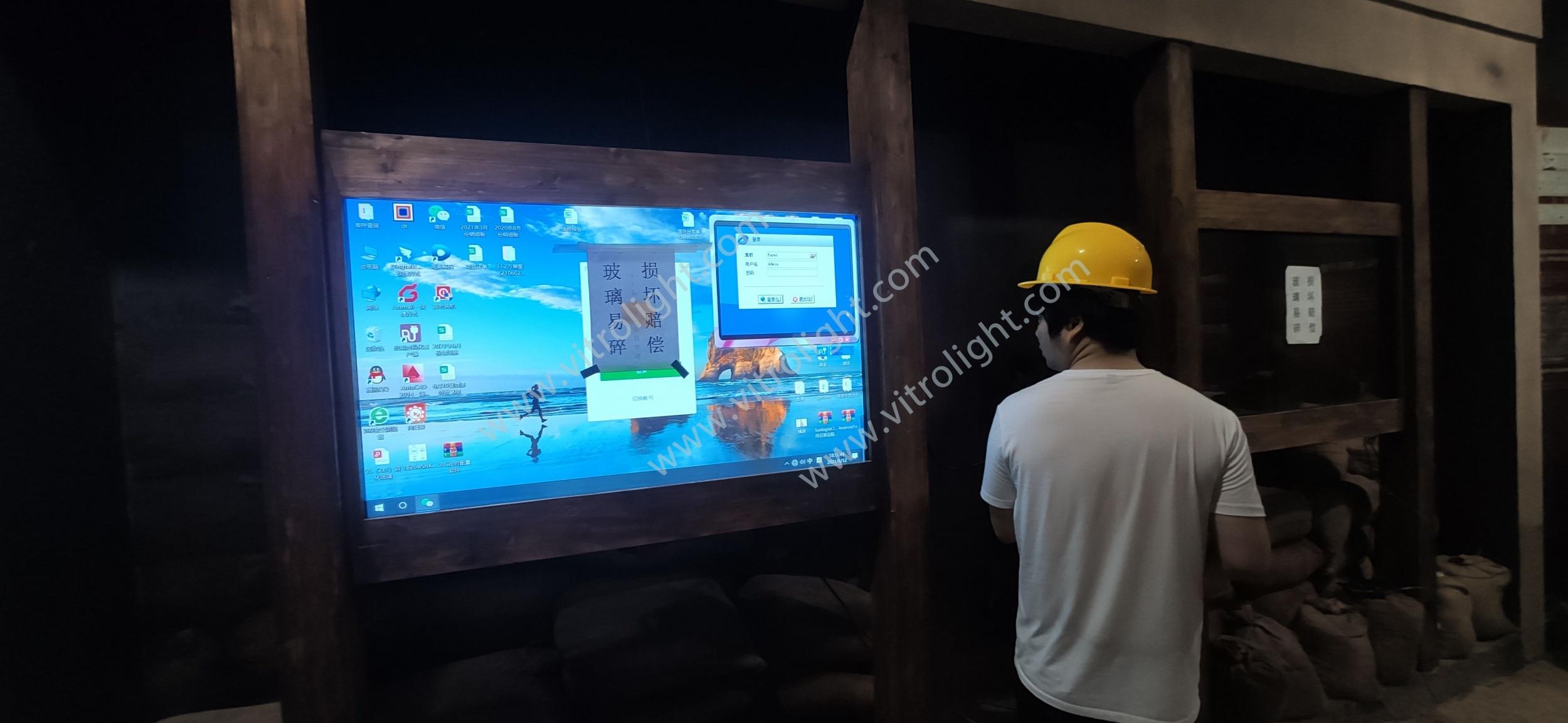 南京亚太嘉园智能空间55寸透明屏项目