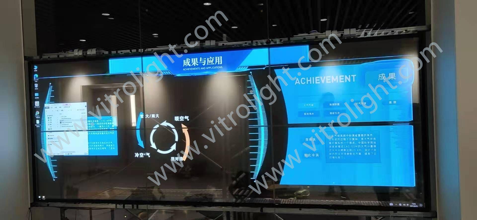 北京科学城大气所未来园区55寸2×3透明OLED项目