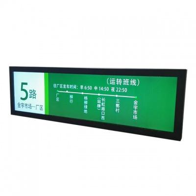 VLT190-SBL-SXGA-148 15.9寸條形液晶屏(19寸切約1/2)