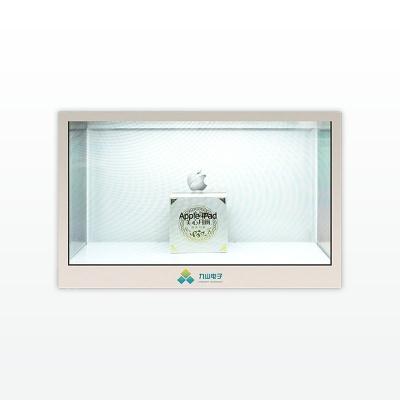 24寸透明液晶展示柜