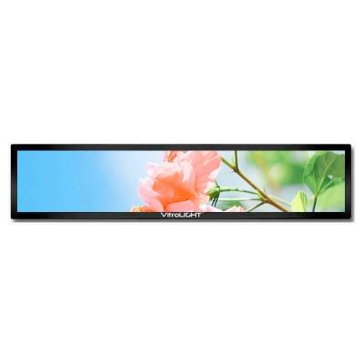 VLT490-SBL-FHD-199 43寸条形液晶屏(49寸切约1/3)