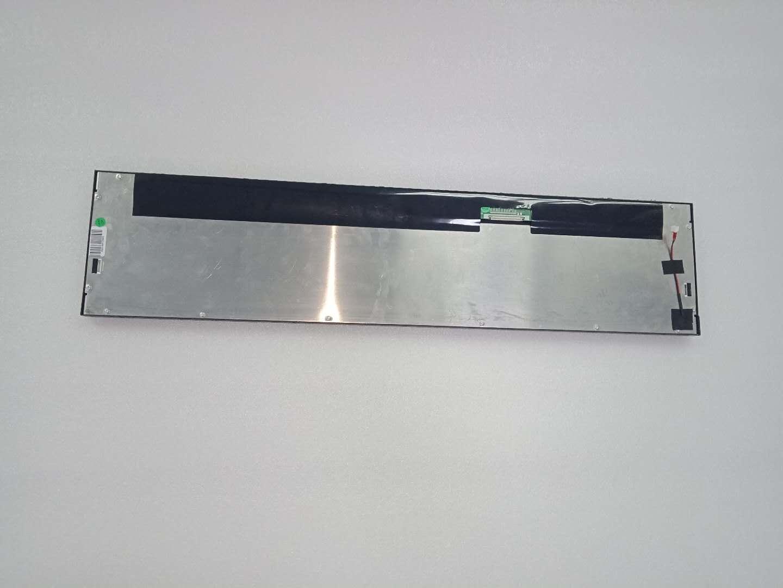 VLT270-SBL-FHD-168 24.4寸车载条形屏(27寸约切1/2)
