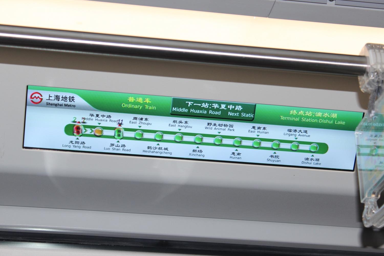 VLT320-SBL-FHD-257 29.3寸车载条屏(32寸切约2/3)
