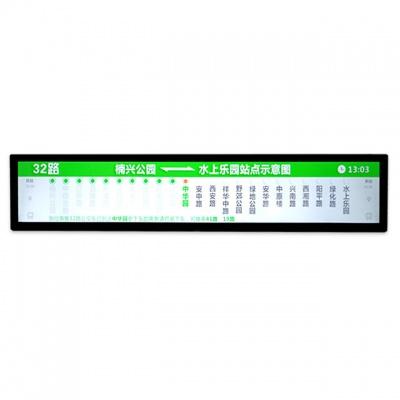 VLT420-SBL-FHD-172   37寸車載條形屏(42寸切約1/3)