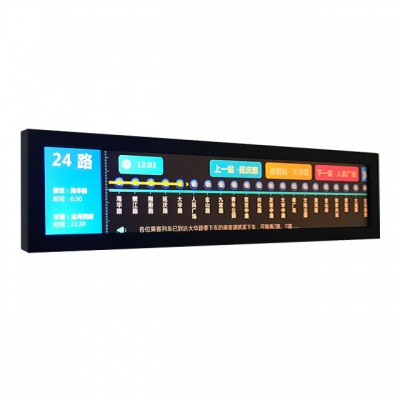 VLT270-SBLD-FHD-112-AND  24寸条形屏广告机(27寸切约1/3)