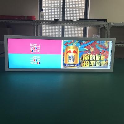 29.3寸条形屏广告机