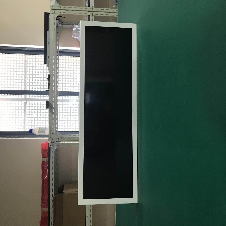 VLT420-SBLD-FHD-268-AND  38寸条形屏广告机(42寸切约1/2)