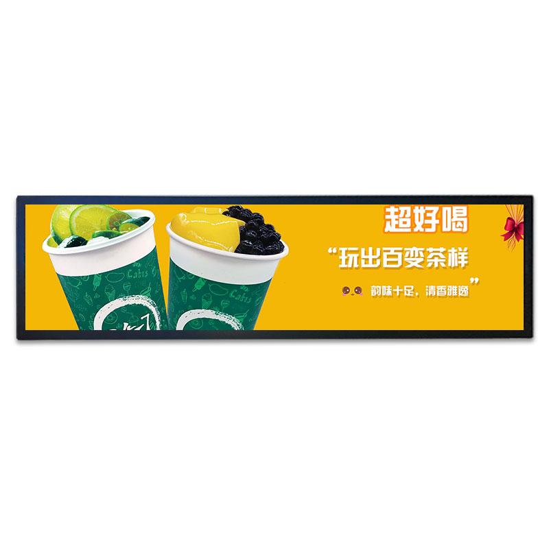 VLT270-SBLD-FHD-168-AND  24.4寸条形屏广告机(27寸切约1/2)